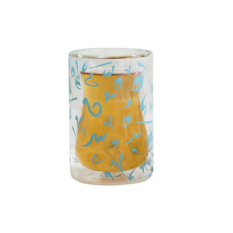 Double Walled Turquoise Blue Kufic Cup