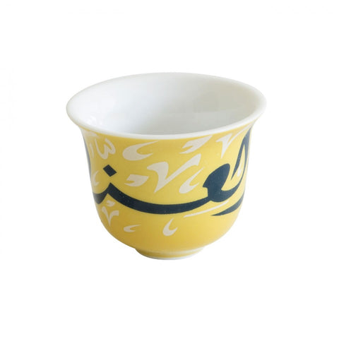 Diwani Mustard Yellow Arabic Coffee Cup