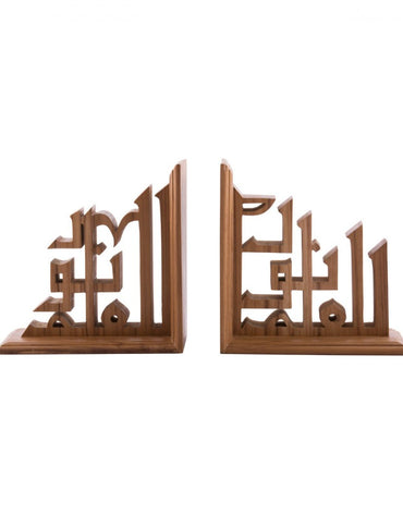 'Knowledge is Light' Book Ends - Haute Elan