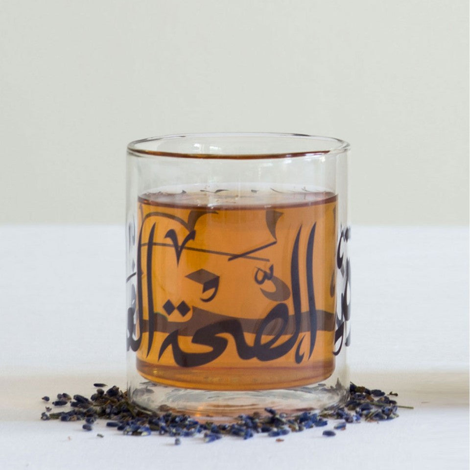 Double Walled Purple Kufic Cup - Haute Elan