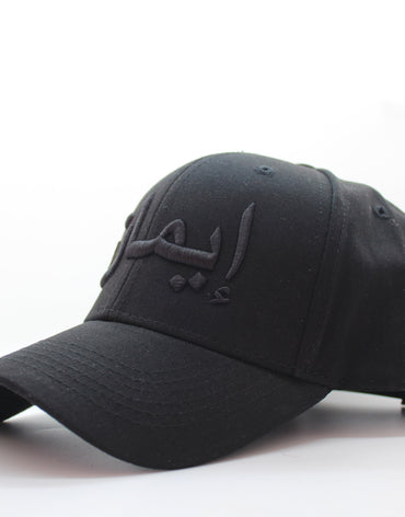Black on Black Arabic Cap - Imaan/Faith