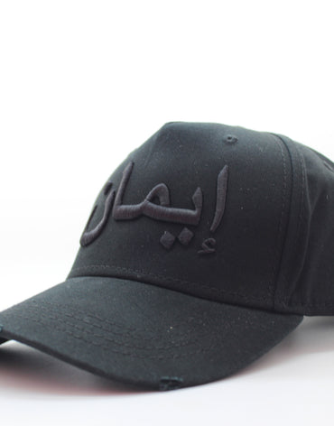 Black on Black Distressed Arabic Cap - Imaan/Faith