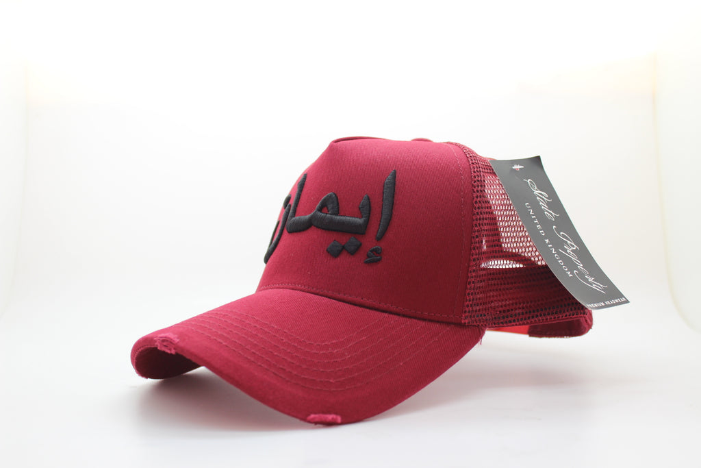 Black on Red Distressed Mesh Arabic Cap - Imaan/Faith