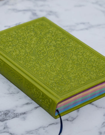 XL: Lime Green Quran
