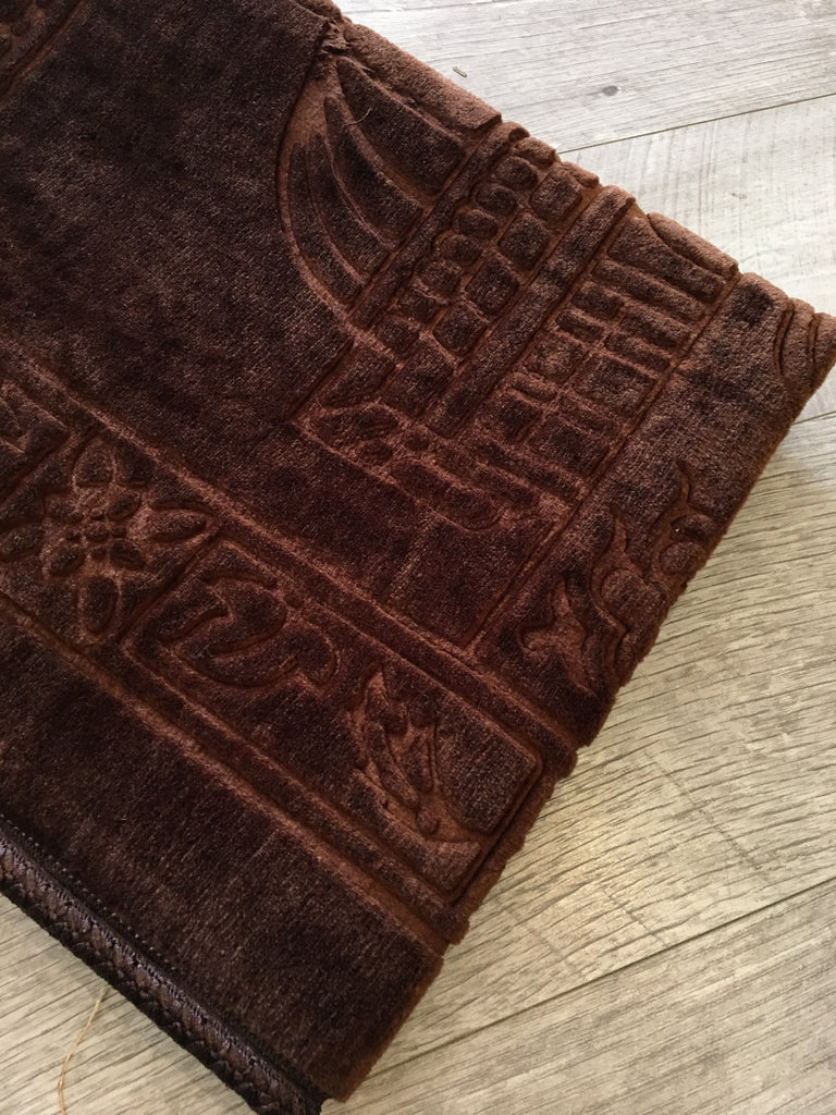 Brown Padded Prayer Mat - Sejadah - Haute Elan