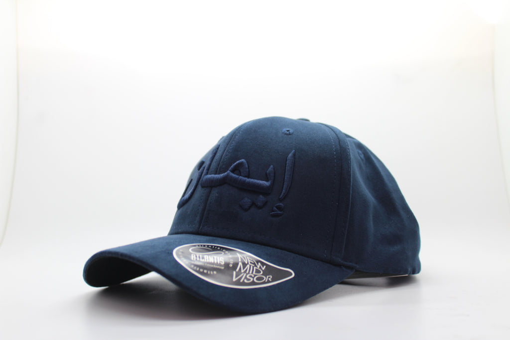 Navy on Navy Arabic Cap - Imaan/Faith