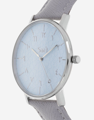 ITHNAAN - Azure - Grey Leather
