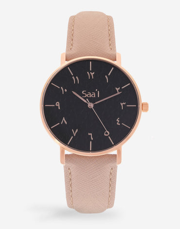ITHNAAN - Noir/Rose Gold - Cream Leather