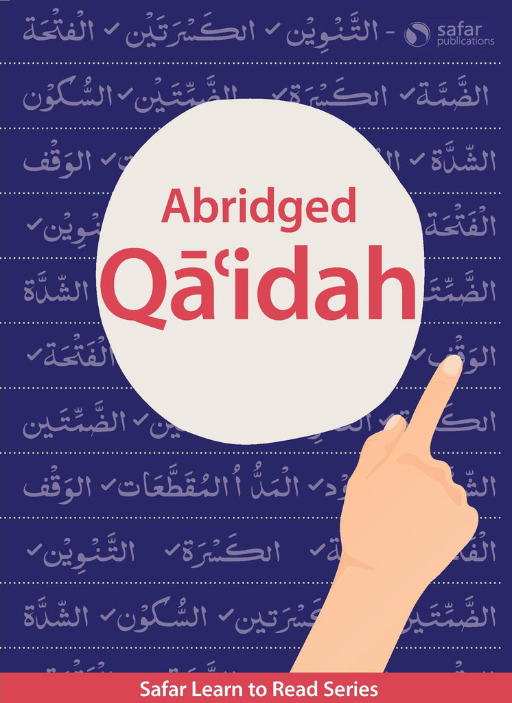 Abridged Qaidah – Learn to Read Series