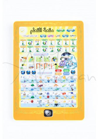 Arabic i-pad learning - Haute Elan
