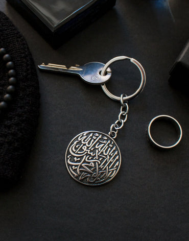 LUXURY SHAHADAH ENGRAVED METAL KEY RING