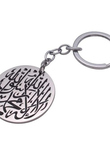 METAL SHAHADDAH ENGRAVED STAINLESS STEEL KEY RING
