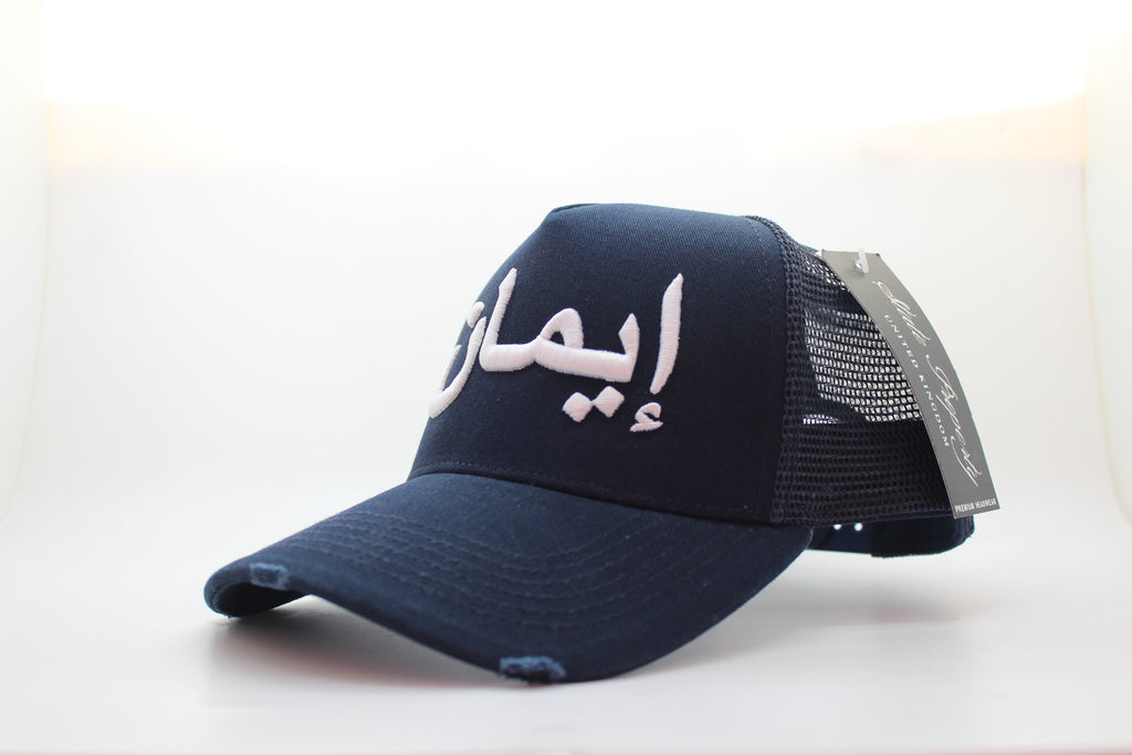 White on Navy Distressed Mesh Arabic Cap - Imaan/Faith