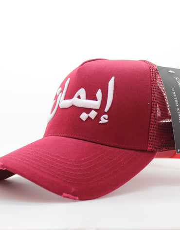 White on Red Distressed Mesh Arabic Cap - Imaan/Faith