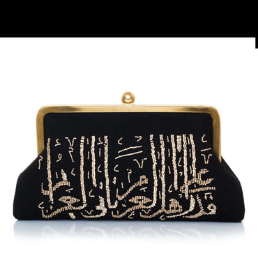 CALLIGRAPHY GOLD ON BLACK CLASSIC