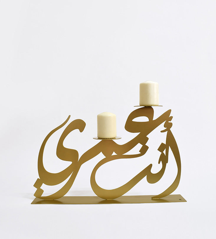 Anta Omri Candle Holder Regular - Haute Elan
