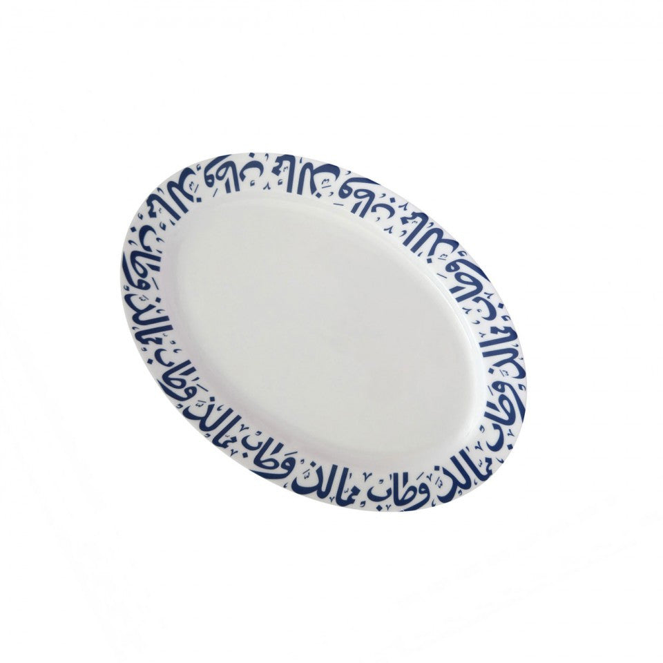 Ghida's Dark Blue Dinner Platter (Medium)‏ - Haute Elan