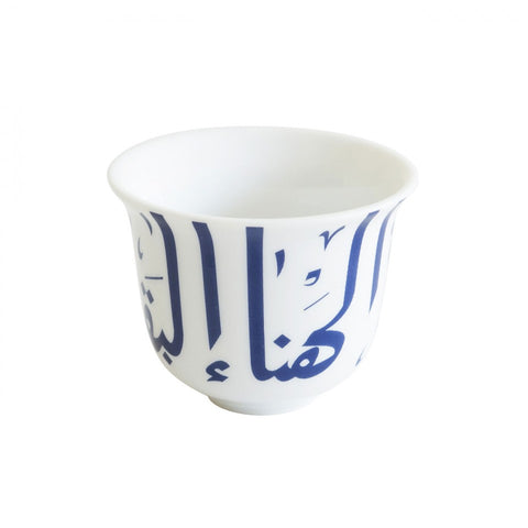 Ghida's Blue Arabic Coffee Cup