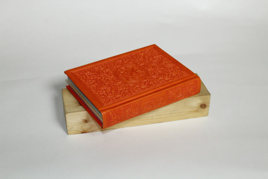 Medium: Orange Quran - Haute Elan
