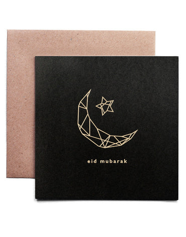 Eid Mubarak Greeting Card - the Mono collection
