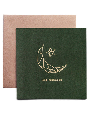 Eid Mubarak Greeting Card - the Mono collection - Green