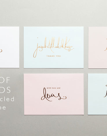 Pastel collection – All occasions greeting card set - Haute Elan