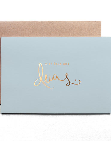 With love and duas greeting card (Pastel collection - Powder Green) - Haute Elan