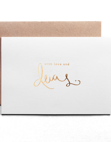 With love and duas greeting card (Pastel collection - Snowdrop White) - Haute Elan