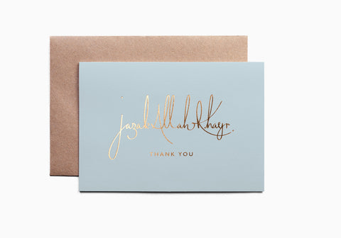 JazakAllah Khayr - thank you card (Pastel collection - Powder Green)