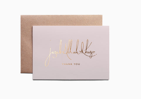 JazakAllah Khayr - thank you card (Pastel collection - Blush Pink)
