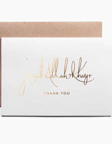 JazakAllah Khayr - thank you card (Pastel collection - Snowdrop White) - Haute Elan