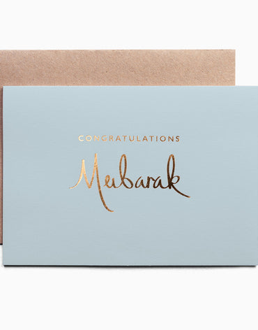 Mubarak greeting card (Pastel collection - Powder Green) - Haute Elan