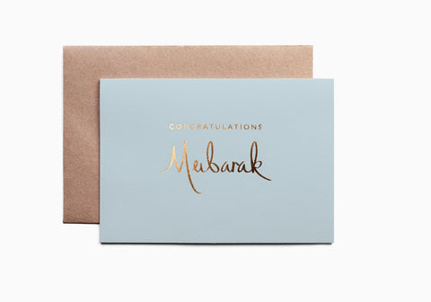 Mubarak greeting card (Pastel collection - Powder Green)
