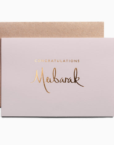 Mubarak greeting card (Pastel collection - Blush Pink) - Haute Elan