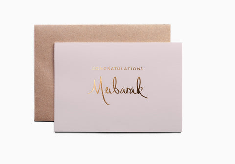 Mubarak greeting card (Pastel collection - Blush Pink)