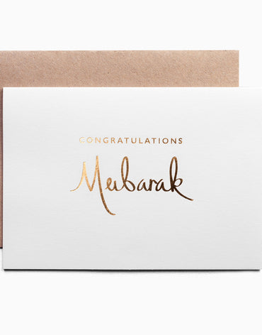 Mubarak greeting card (Pastel collection - Snowdrop White) - Haute Elan