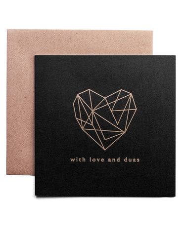 With love and duas greeting card (Mono collection - Raven Black) - Haute Elan