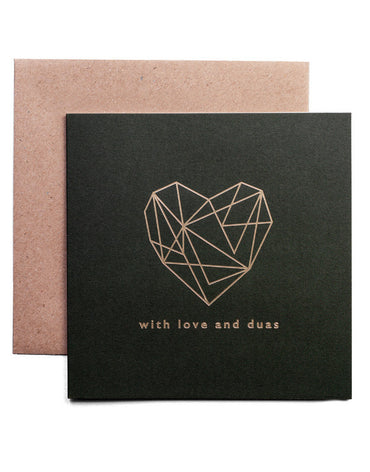 With love and duas greeting card (Mono collection - Racing Green) - Haute Elan