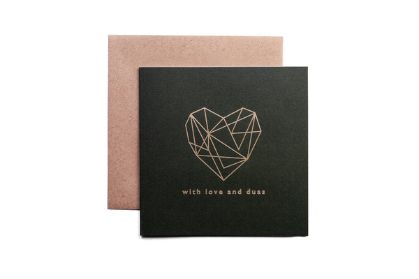 With love and duas greeting card (Mono collection - Racing Green)