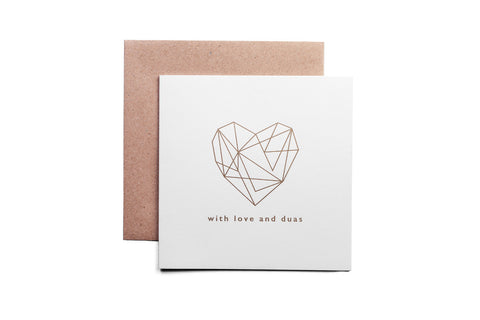 With love and duas greeting card (Mono collection - Cotton White)