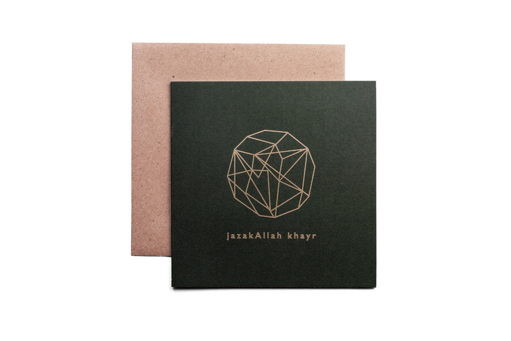 JazakAllah Khayr – thank you card (Mono collection - Racing Green) - Haute Elan