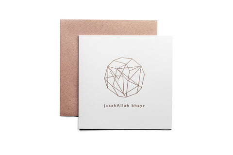 JazakAllah Khayr – thank you card (Mono collection - Cotton White)