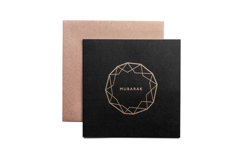 Mubarak greeting card (Mono collection - Raven Black)