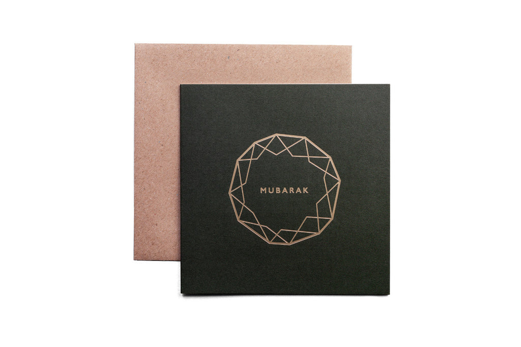 Mubarak greeting card (Mono collection - Green) - Haute Elan
