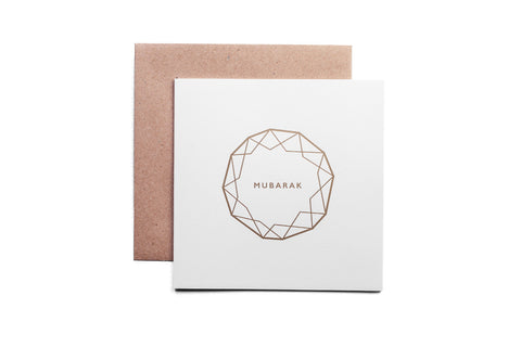 Mubarak greeting card (Mono collection - Cotton White)