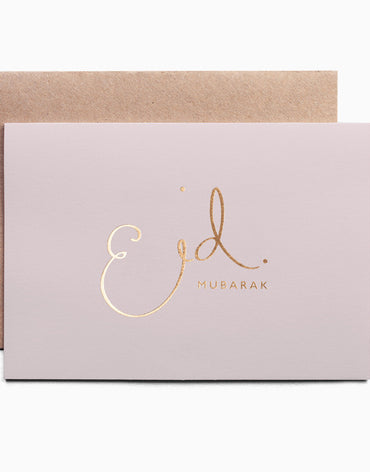 Eid Mubarak greeting card - the Pastel collection