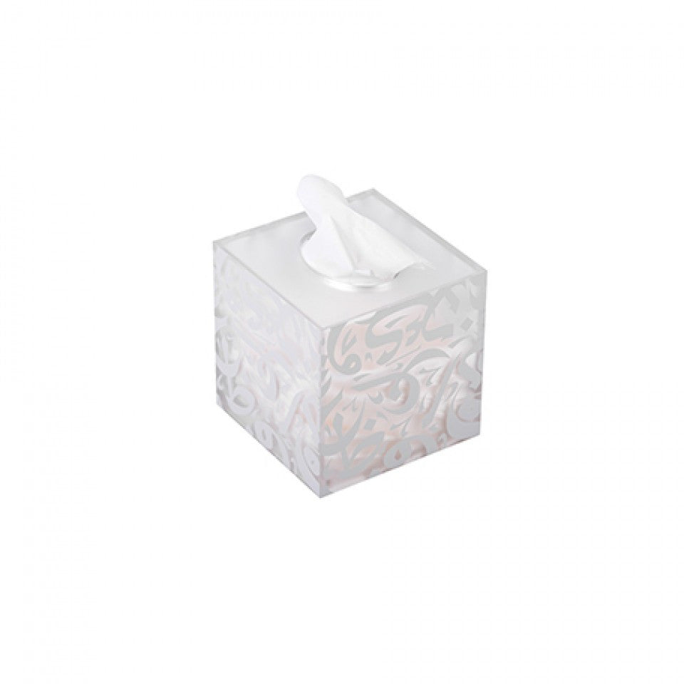 Grey‏ Square Tissue Box