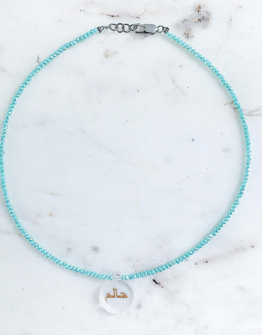 Dream 'Hulm' Mint Beads Necklace