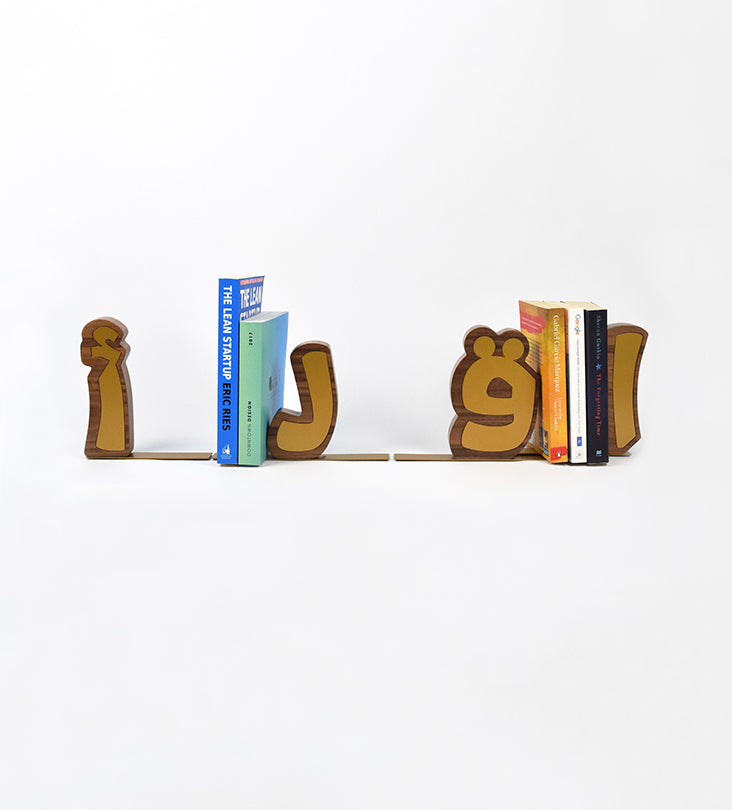 Iqraa Bookends Gold & Brown