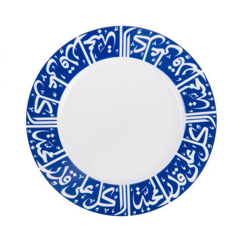 Ghida's Dark Blue Dinner Plate